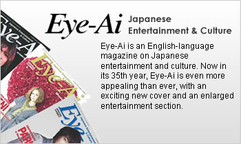 Japanese Entertainment & Culture