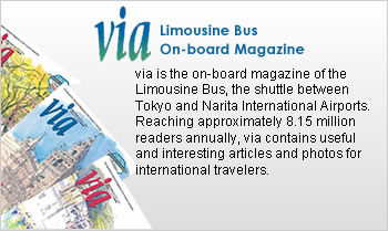 Limousine Bus On-board Magazine